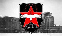 stalinogorsk