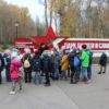 Экскурсия по Парку Памяти и Славы